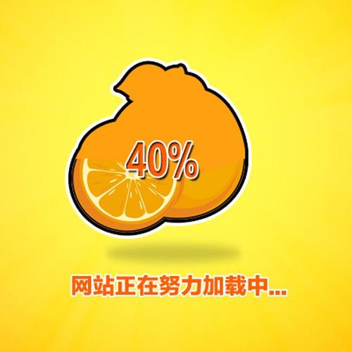 新媒体亿博国际app下载-中国桔橙之乡官网亿博国际app下载|不知火爱媛桔橙官方宣传网站亿博国际app下载建设制作