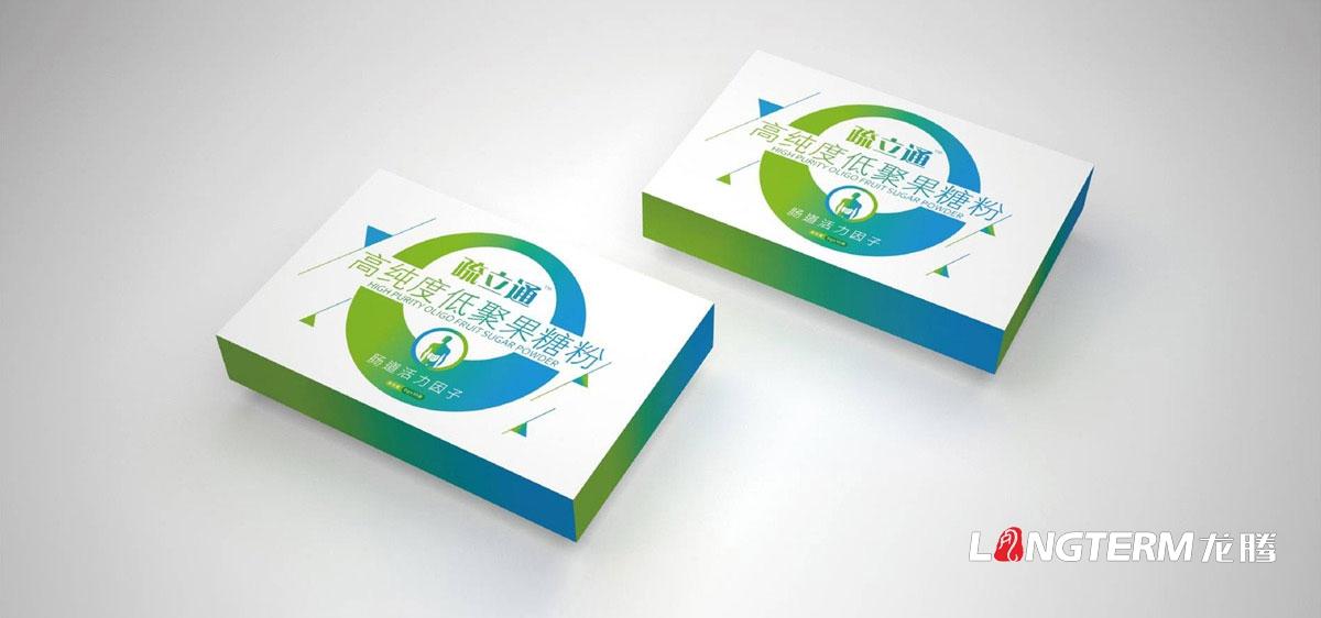 疏立通高纯度低聚果糖粉包装设计|成都药品中药西药包装盒设计公司