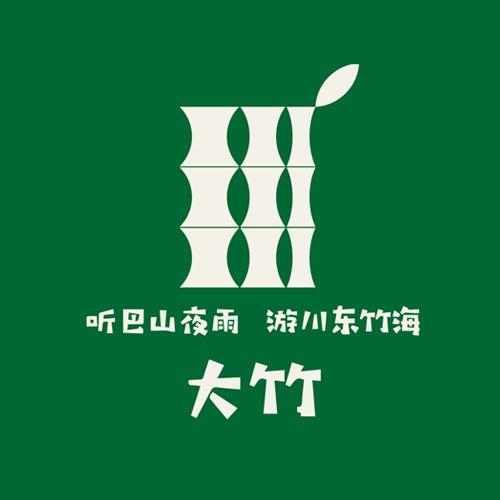 VI亿博国际app下载-大竹县农产品区域公用品牌亿博国际app下载_成都公共品牌视觉形象亿博国际app下载