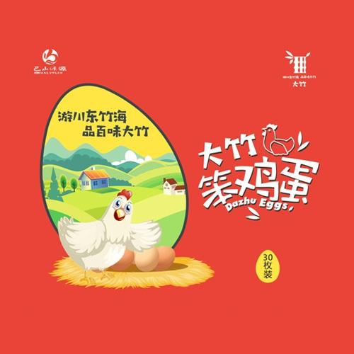 食品包装亿博国际app下载-达州市特色农产品笨鸡蛋包装亿博国际app下载公司_土鸡蛋礼品盒创意包装亿博国际app下载