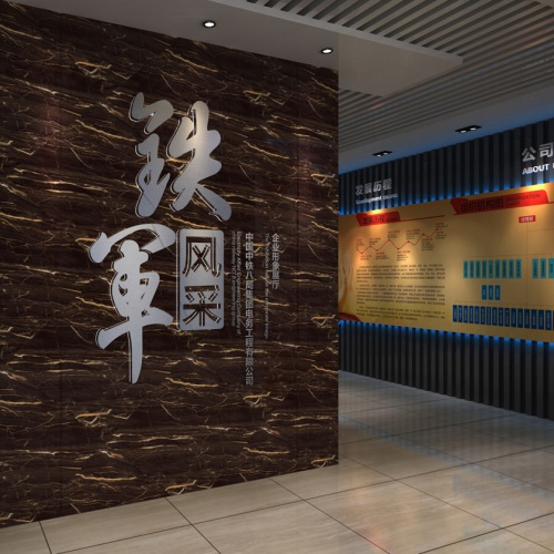 企业展厅-中铁八局集团企业形象展厅亿博国际app下载及施工一体化