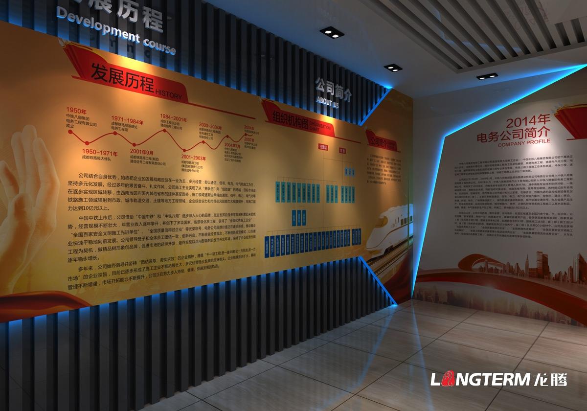 中铁八局集团企业形象展厅亿博国际app下载及施工一体化