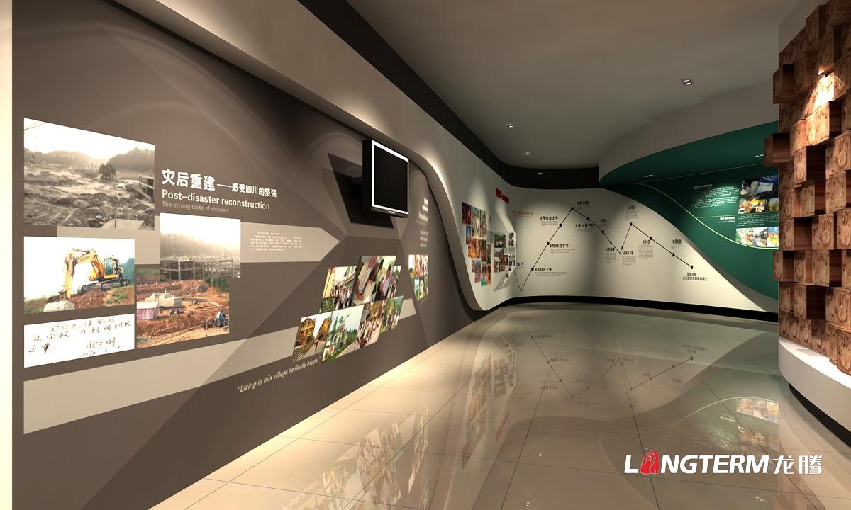 四川遂宁第八届国际侏罗纪大会回顾展厅亿博国际app下载施工一体化