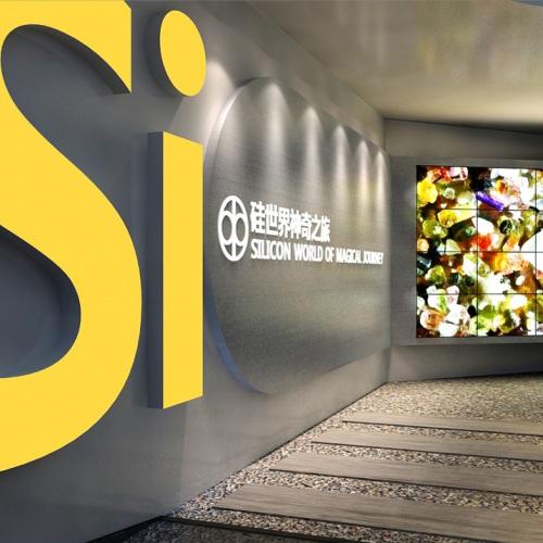 企业展厅-硅宝集团科技展厅亿博国际app下载_成都硅宝科技股份有限公司企业实力综合展示厅