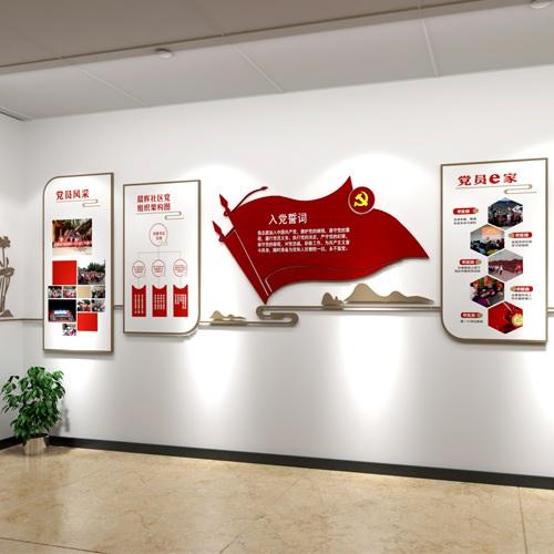 党建文化-晨辉社区党建文化亿博国际app下载、制作、安装,社区廉政文化、和谐文化墙建设