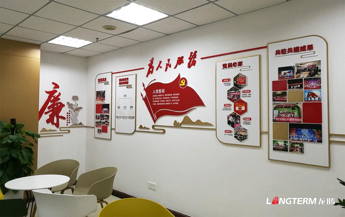 晨辉社区党建文化亿博国际app下载、制作、安装,社区廉政文化、和谐文化墙建设