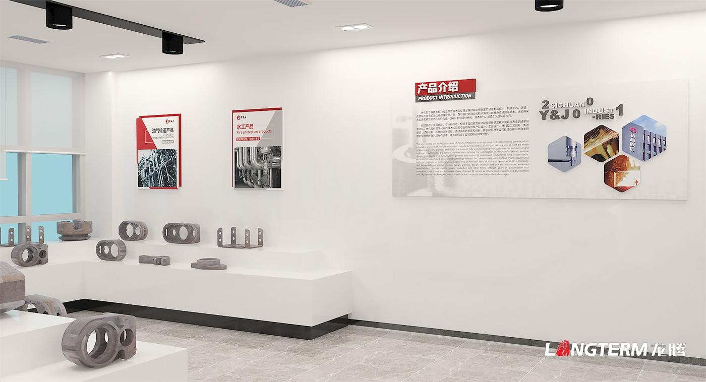 四川优机实业股份有限公司展厅亿博国际app下载及施工