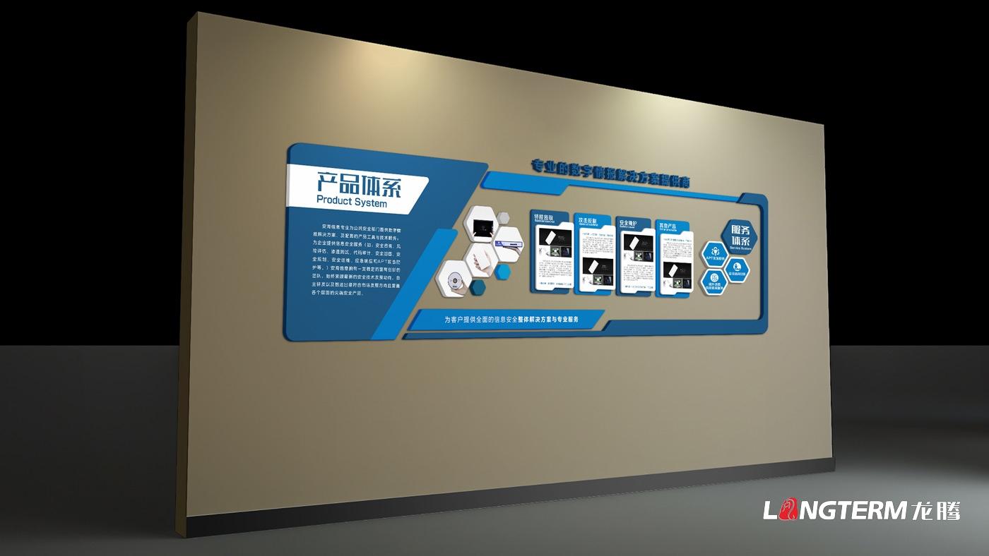 四川安洵信息技术有限公司1-5楼办公楼文化氛围营造_党建室、办公室、形象墙、国道、楼道、文化墙亿博国际app下载