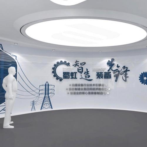 企业展厅-成都蜀虹装备制造股份有限公司展厅策划及亿博国际app下载