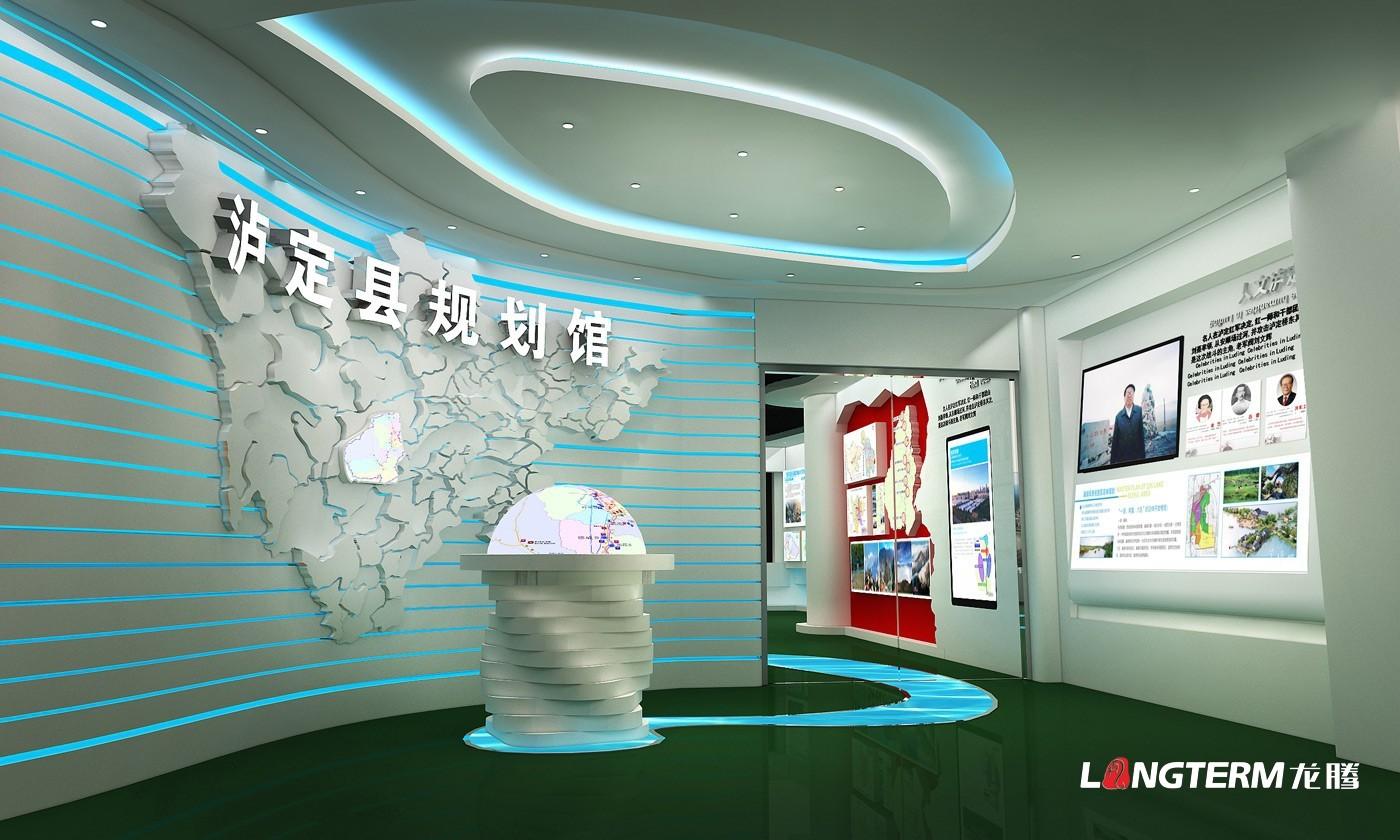 泸定县乡村城镇规划馆亿博国际app下载