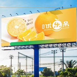 龙腾为提供眉山市乐天果业品牌形象亿博国际app下载