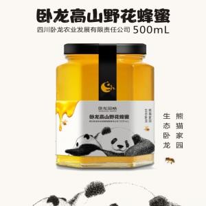 龙腾正在亿博国际app下载卧龙品味品牌形象及产品H5宣传页面
