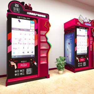 四川臻美魔方科技有限公司委托龙腾亿博国际app下载新零售机的外观造型
