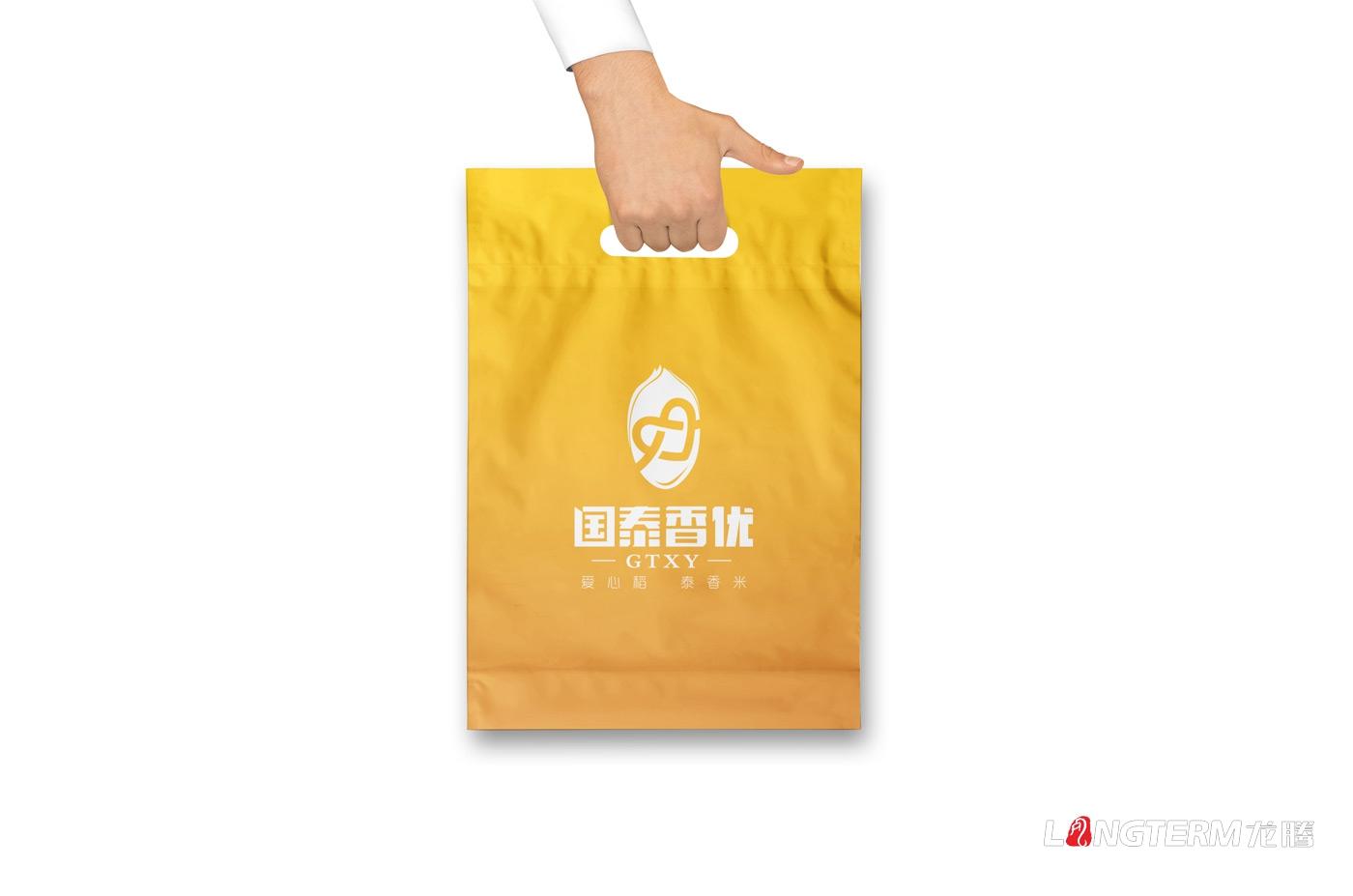 国泰香优品牌LOGO及VI亿博国际app下载_四川众智种业科技有限公司品牌形象亿博国际app下载