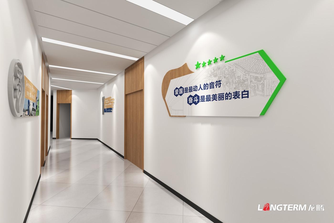 成都蜀源港泰新型建材有限公司企业文化亿博国际app下载