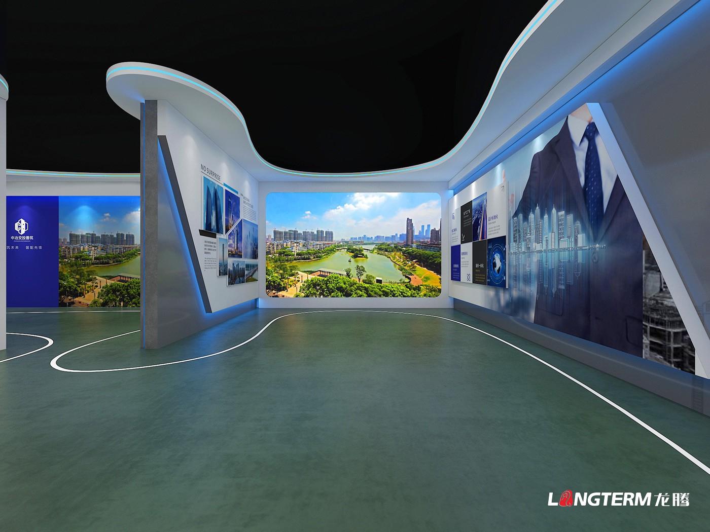中冶交投善筑成都装配式建筑科技发展有限公司展示厅策划亿博国际app下载及施工装修
