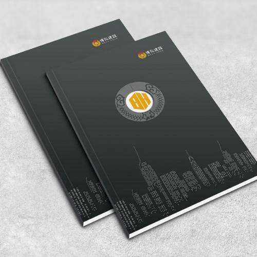 企业画册亿博国际app下载-博弘建设工程公司画册亿博国际app下载2019版