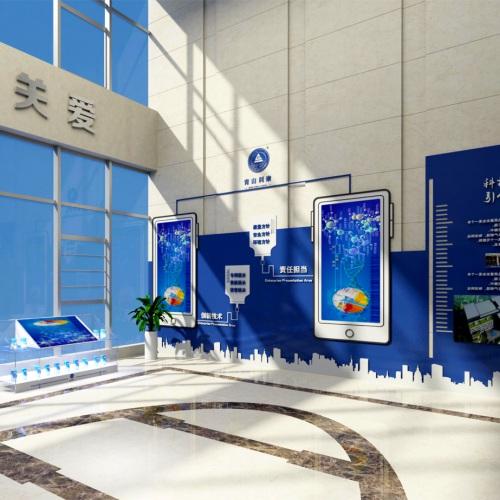 企业展厅-本次为成都青山利康药业有限公司大厅改造亿博国际app下载方案