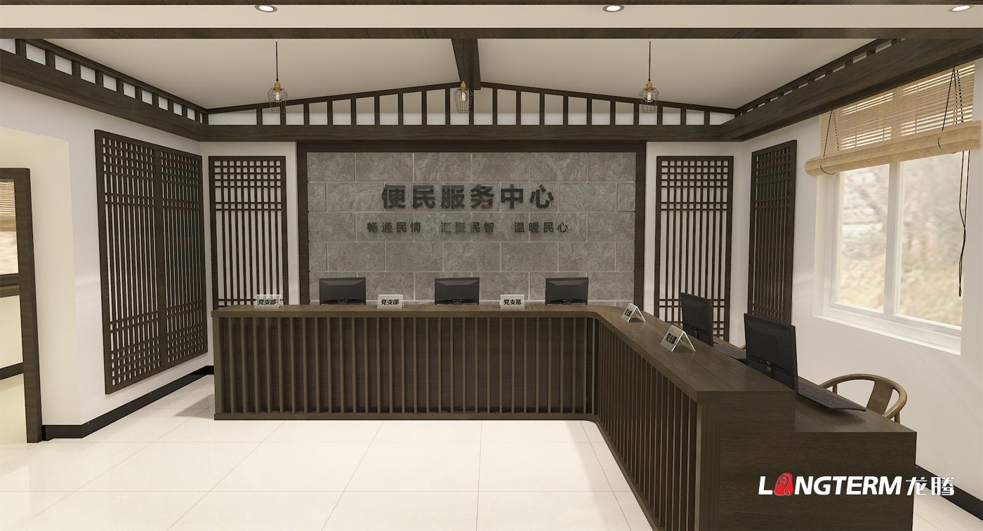眉山市丹棱县齐乐镇狮子村便民服务中心及村史馆亿博国际app下载策划