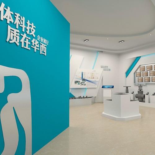 企业展厅-华西流体控制科技公司文化展厅亿博国际app下载装修一体化
