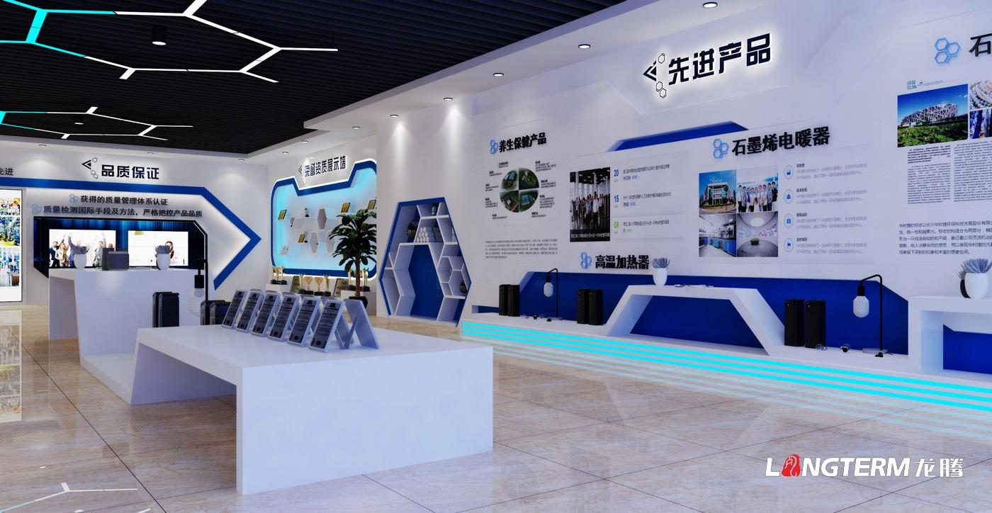 德阳烯碳科技有限公司展厅策划亿博国际app下载