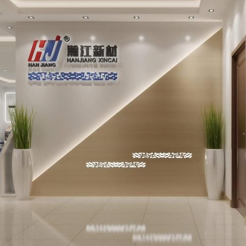 企业展厅-成都瀚江新材科技股份有限公司产品体验展示厅策划亿博国际app下载
