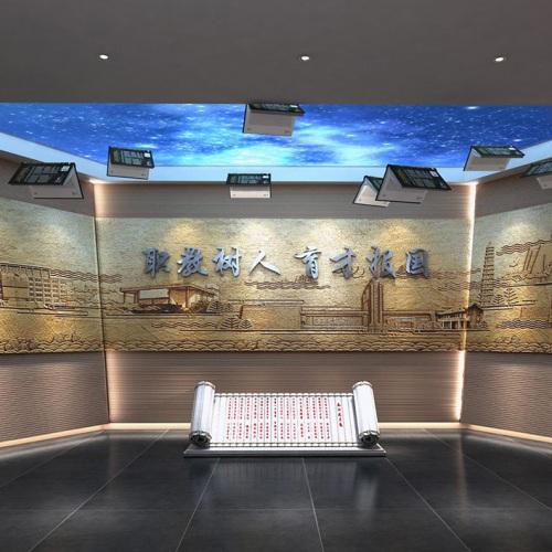 校园文化-四川省剑阁职业高级中学校史馆策划亿博国际app下载