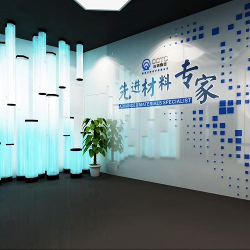 企业展厅-南充三环电子有限公司企业科技展厅亿博国际app下载及策划
