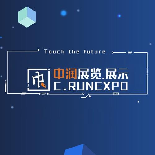 新媒体亿博国际app下载-四川中润宏璟建设公司营销官网建设