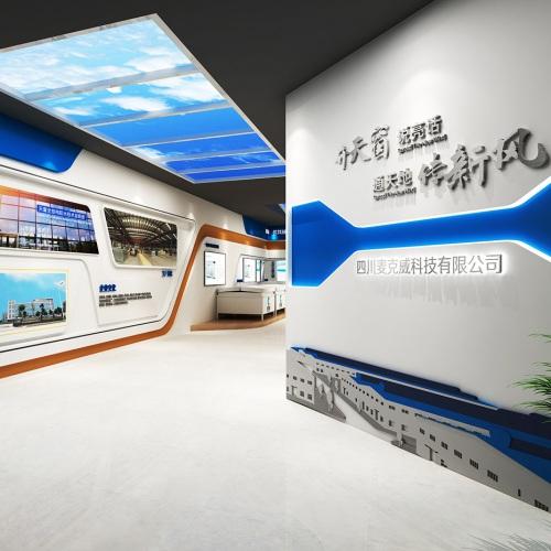 企业展厅-四川麦克威科技有限公司产品展示厅亿博国际app下载