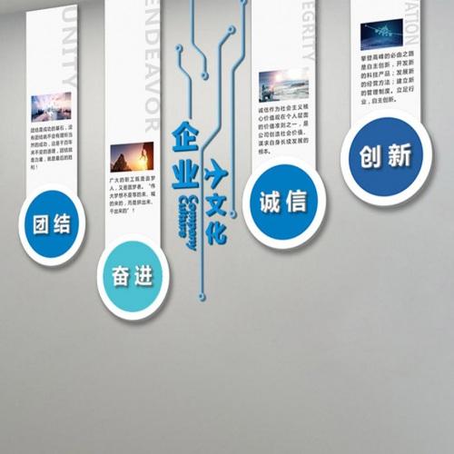 企业文化-成都民航空管科技发展公司文化墙亿博国际app下载、制作及安装