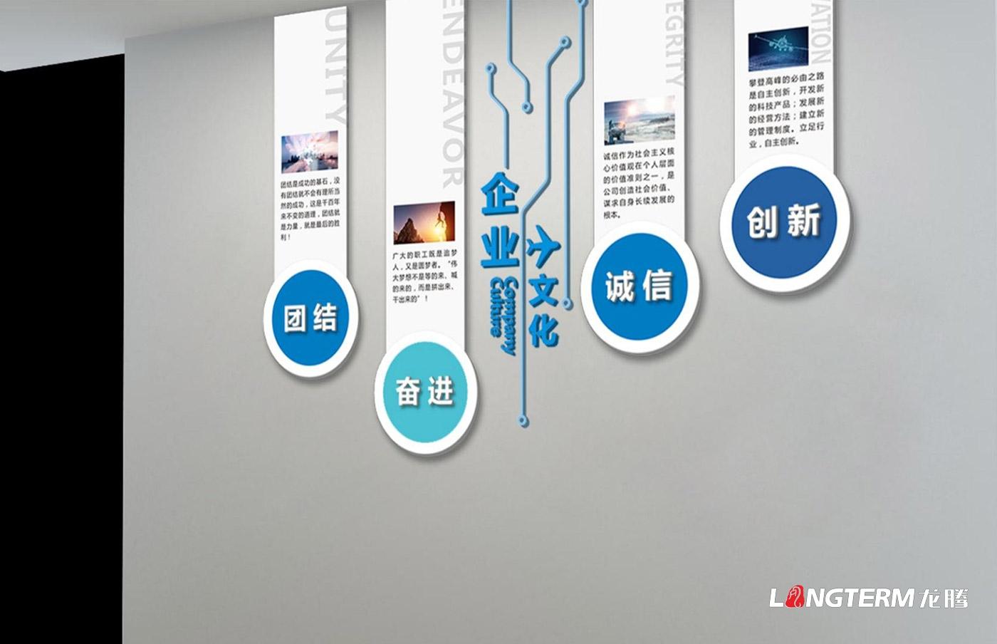 成都民航空管科技发展公司文化墙亿博国际app下载、制作及安装
