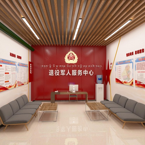 党建文化-德格县退役军人之家办公室装修亿博国际app下载与文化建设亿博国际app下载效果图