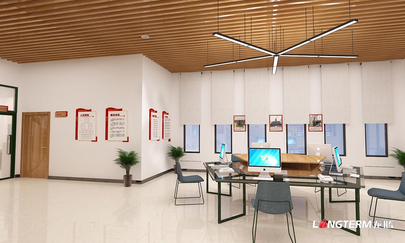 德格县退役军人之家办公室装修亿博国际app下载与文化建设亿博国际app下载效果图