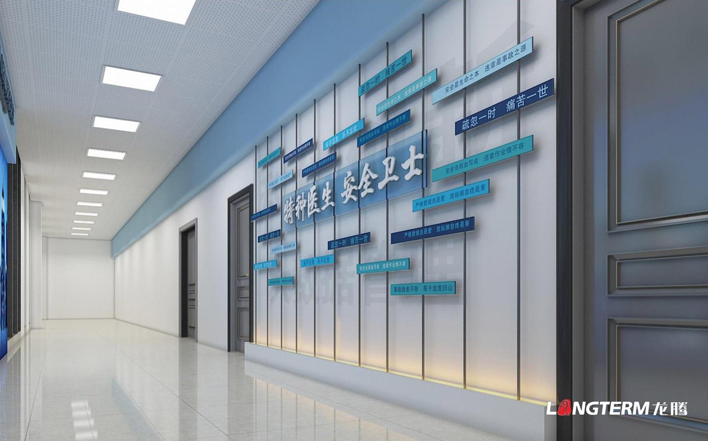 四川省特种设备检验研究院科技成果展览室、特种设备科普展示厅、临展区策划及文化墙建设亿博国际app下载