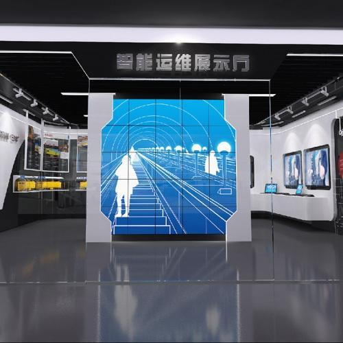 企业展厅-成都地铁维保公司智能运维展示厅亿博国际app下载策划