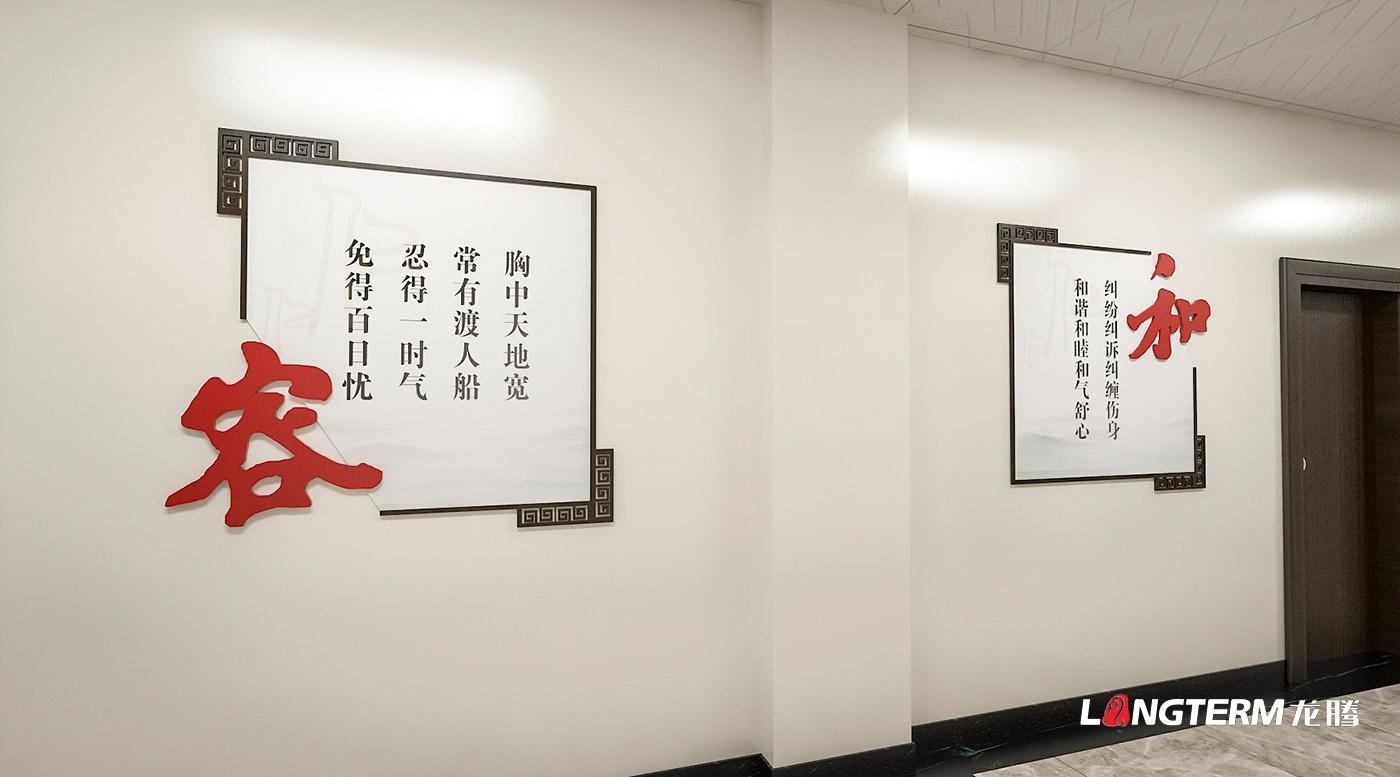 眉山市仁寿县信访局党建文化建设、法治文化墙亿博国际app下载策划