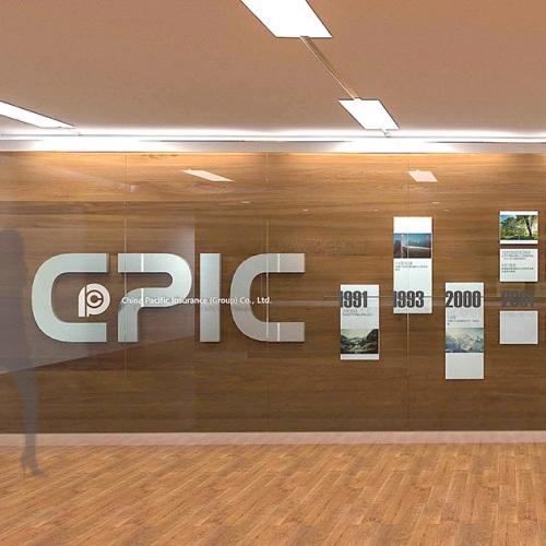 企业文化-太平洋保险四川分公司文化建设、企业文化墙策划亿博国际app下载效果图